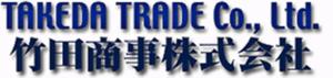 REICH-Kupplungen-takeda-trade Jp Logo